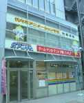アキバ3.JPG