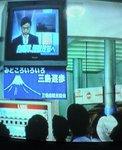 劇中の三島駅テレビ.jpg
