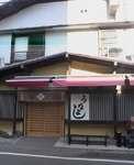 三島12.JPG