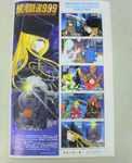 切手4.JPG