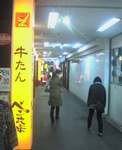 仙台出張_0803 (9).JPG