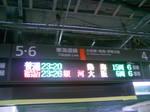 大阪出張1.JPG