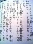 DCF_1184.JPG