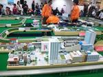 京急鉄道展.jpg