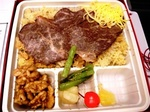 肉めし弁当.jpg