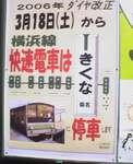 NEC_0244.JPG