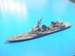 UCC「日米共演!最強の艦艇コレクション」115あきづき型.jpg