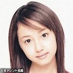 Whats sawajiri.jpg